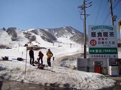 白馬乗鞍スキー場の駐車場