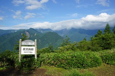 白峰三山は雲に覆われている