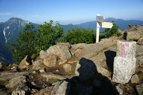 高嶺の三角点標石