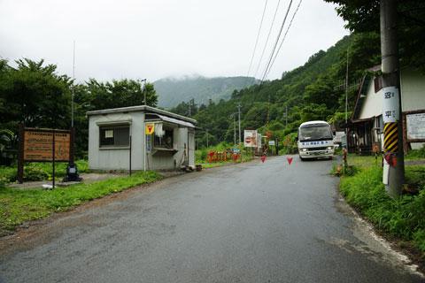 東俣林道の沼平ゲート