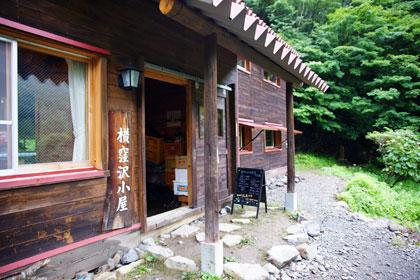 横窪沢小屋の玄関