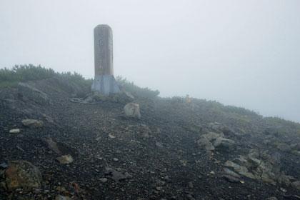兎岳の山頂