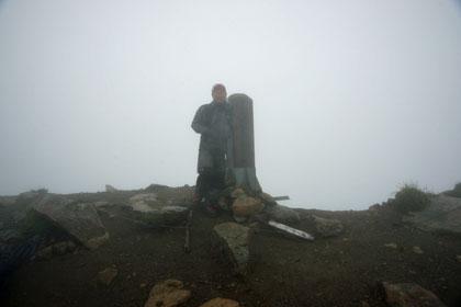 前岳の山頂