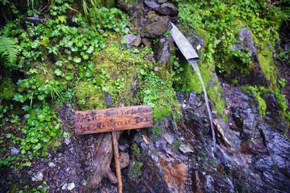 高山裏の小屋の手前にある水場