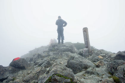 塩見岳の西峰