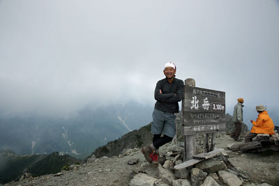 最終目的地、北岳登頂!