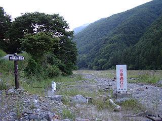 「仙丈ヶ岳・東駒ヶ岳」の道標