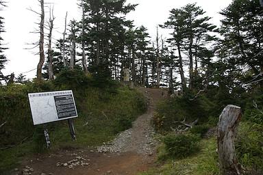光岳の山頂