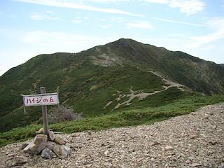 ハイジの丘から茶臼岳を振り返る