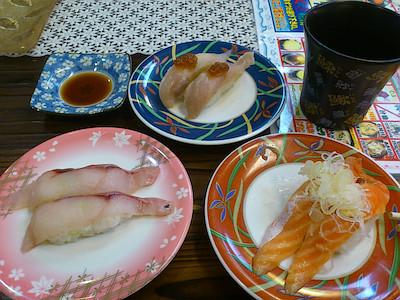 寿司、寿司、寿司