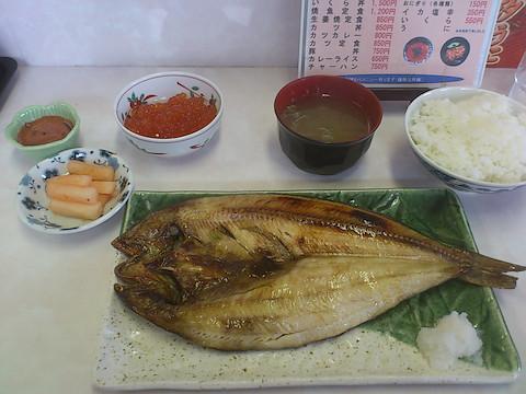 ホッケの焼魚定食