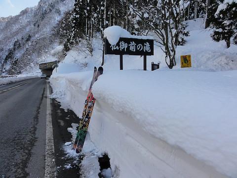 国道横の「仏御前の滝」案内板