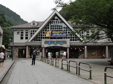 ケーブルカー清滝駅