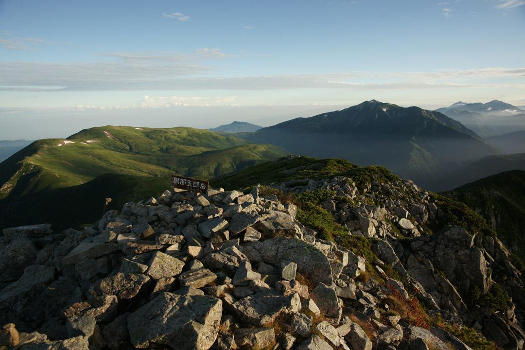 北ノ俣岳と薬師岳