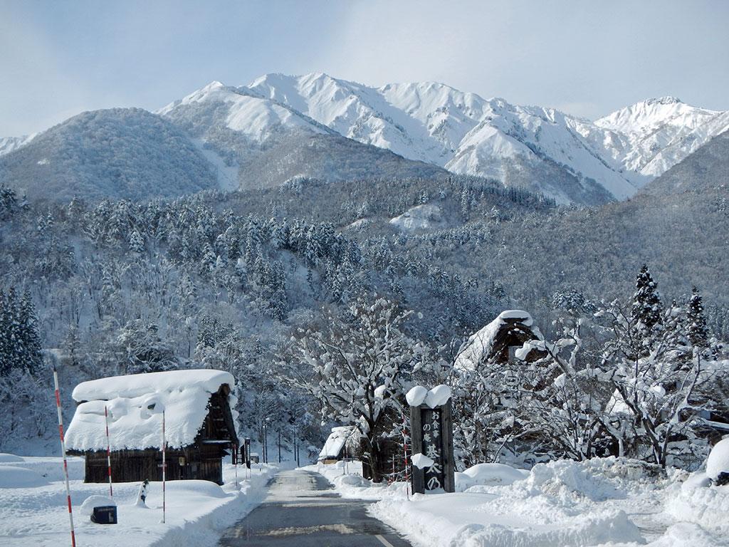 野谷荘司山と三方岩岳
