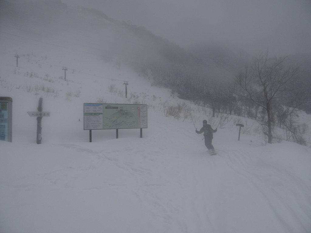 勝原スキー場跡に帰還