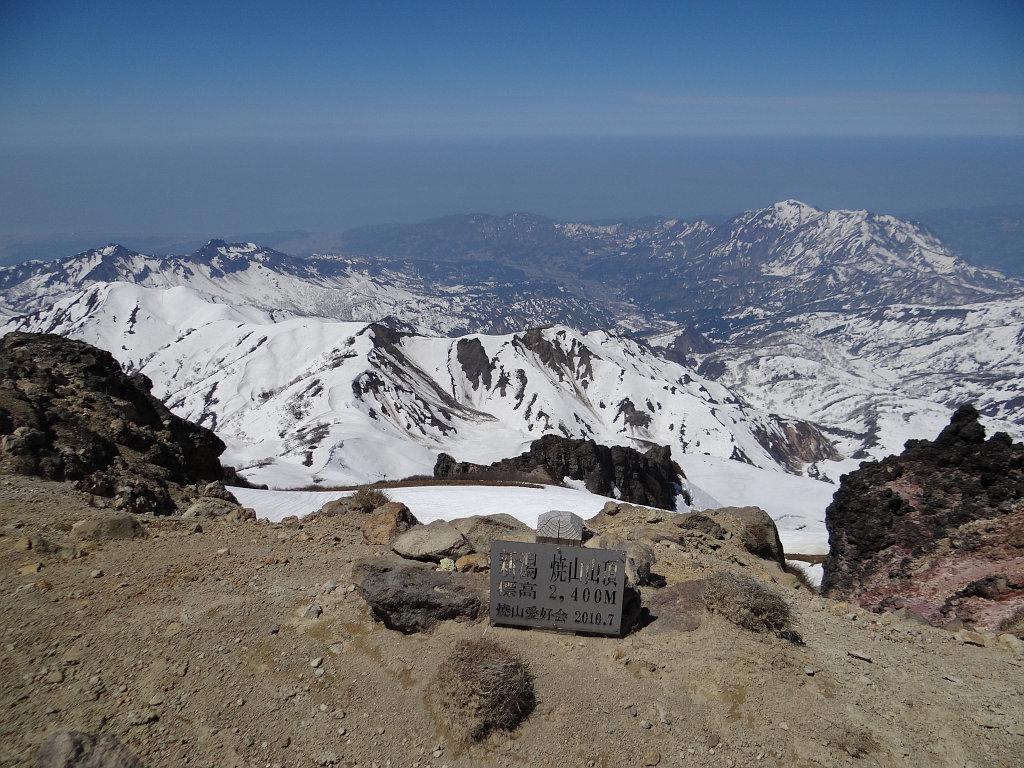 焼山の山頂